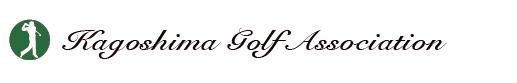 Kagoshima Golf Association